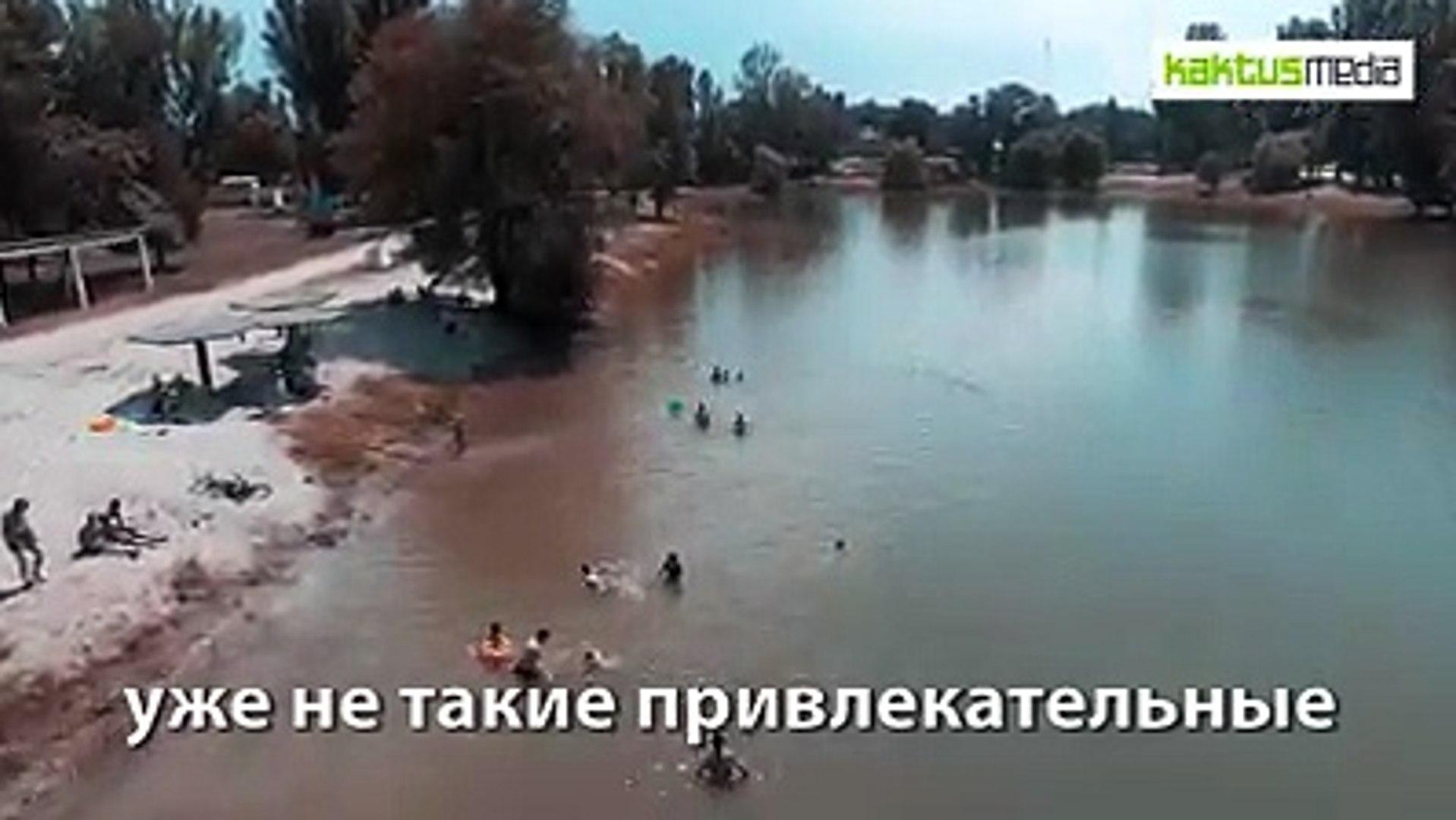 Не успели съездить на Иссык-Куль? Тогда давайте посмотрим в каком состоянии сейчас водоемы Бишкека. А вы в них уже купались?