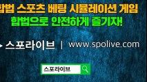 스코어보드 SPOLIVE.com