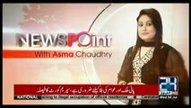 News Point With Asma Chaudhry - 4th July 2018
