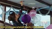 مسلسل اللؤلؤة السوداء مترجم للعربية - الحلقة 19 القسم 2