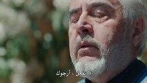 مسلسل الدخيل  مترجم للعربية - الحلقة 30 القسم 2  الحلقة 91