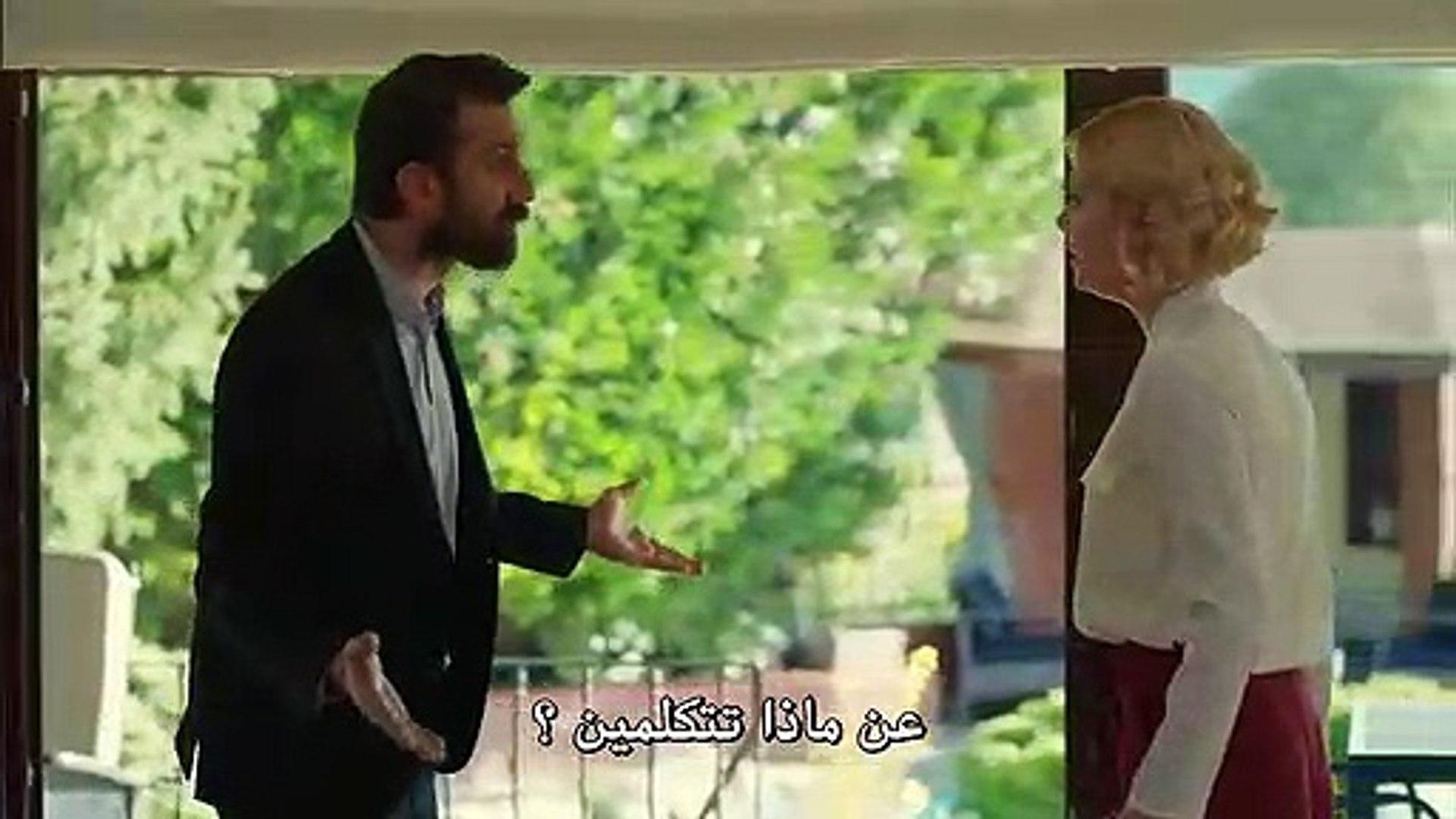 مسلسل البدر الحلقة 19 القسم 3 مترجم للعربية زوروا رابط موقعنا بأسفل الفيديو فيديو Dailymotion
