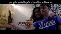 आंटी से प्यार | Aunty Se Pyaar | New Hindi Movie | Part 3