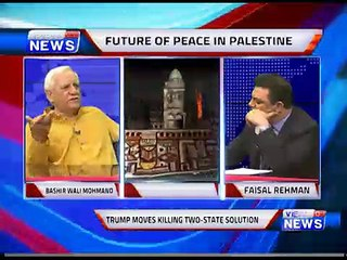 Programme : VIEWS ON NEWS... Topic... PALESTINE- ISRAEL CONFLICT
