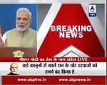 Nerendra Modi Speech 500 & 1000 Rupees Note Ban - Highlights