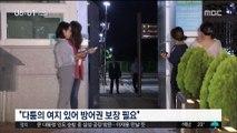 '배임·횡령 혐의' 조양호 한진 회장 구속영장 기각