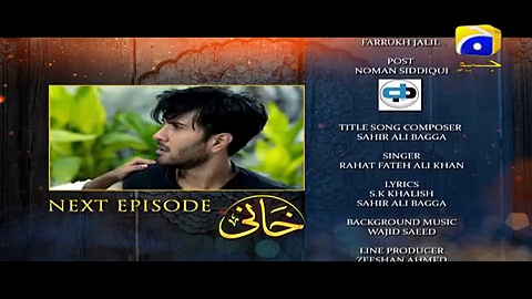 Khaani - Episode 26 Teaser | HAR PAL GEO