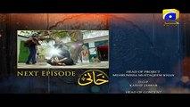 Khaani - Episode 25 Teaser HAR PAL GEO