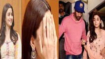 Alia Bhatt BLUSHES when asked about affair rumours with Ranbir Kapoor in a TV show । FilmiBeat