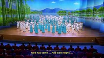 """God Is Come, God Is King 