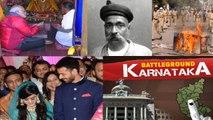 Top News: PM Modi Nepal visit, Karnataka Elections, Tej pratap Marriage, Lalu Yadav |वनइंडिया हिंदी
