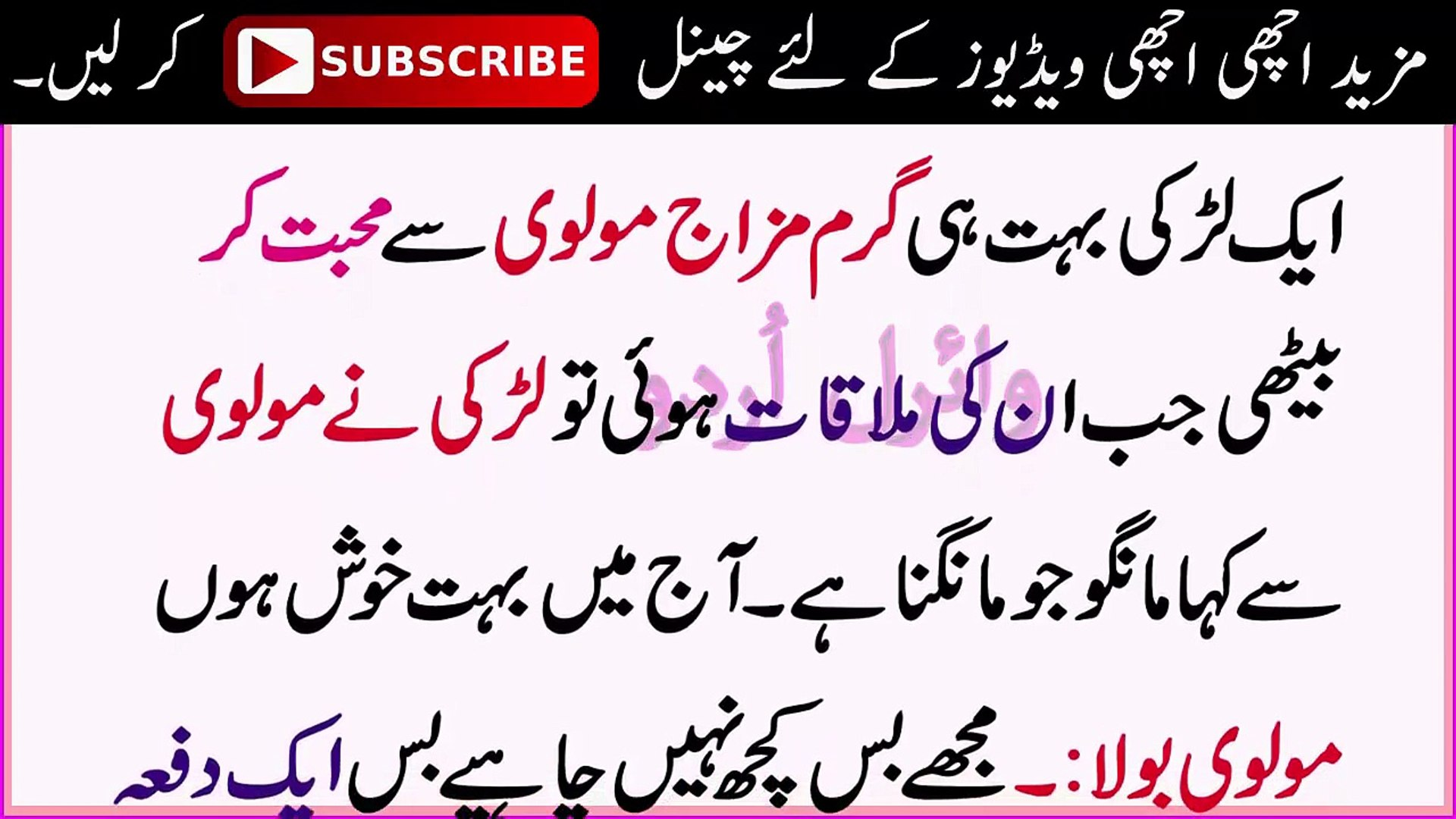 Funny Urdu Jokes Teaser Iq Test Ll Brain Game Ll Puzzle Iq Level Ll Riddles Question And Answers Video Dailymotion