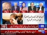 Ayaz Amir Criticizes Nawaz Sharif Over His Recent Interview