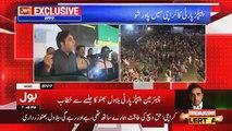 Bilawal Bhutto Speech in Karachi Jalsa - 12th May 2018