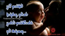 Dhanush Dialogue About Mothers Love For Whatsapp Statusvj