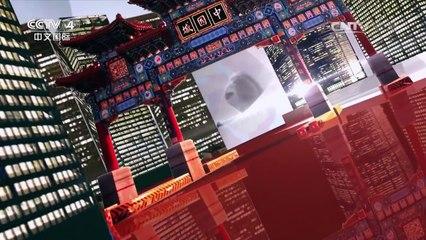 《华人世界》 20160913 | CCTV-4