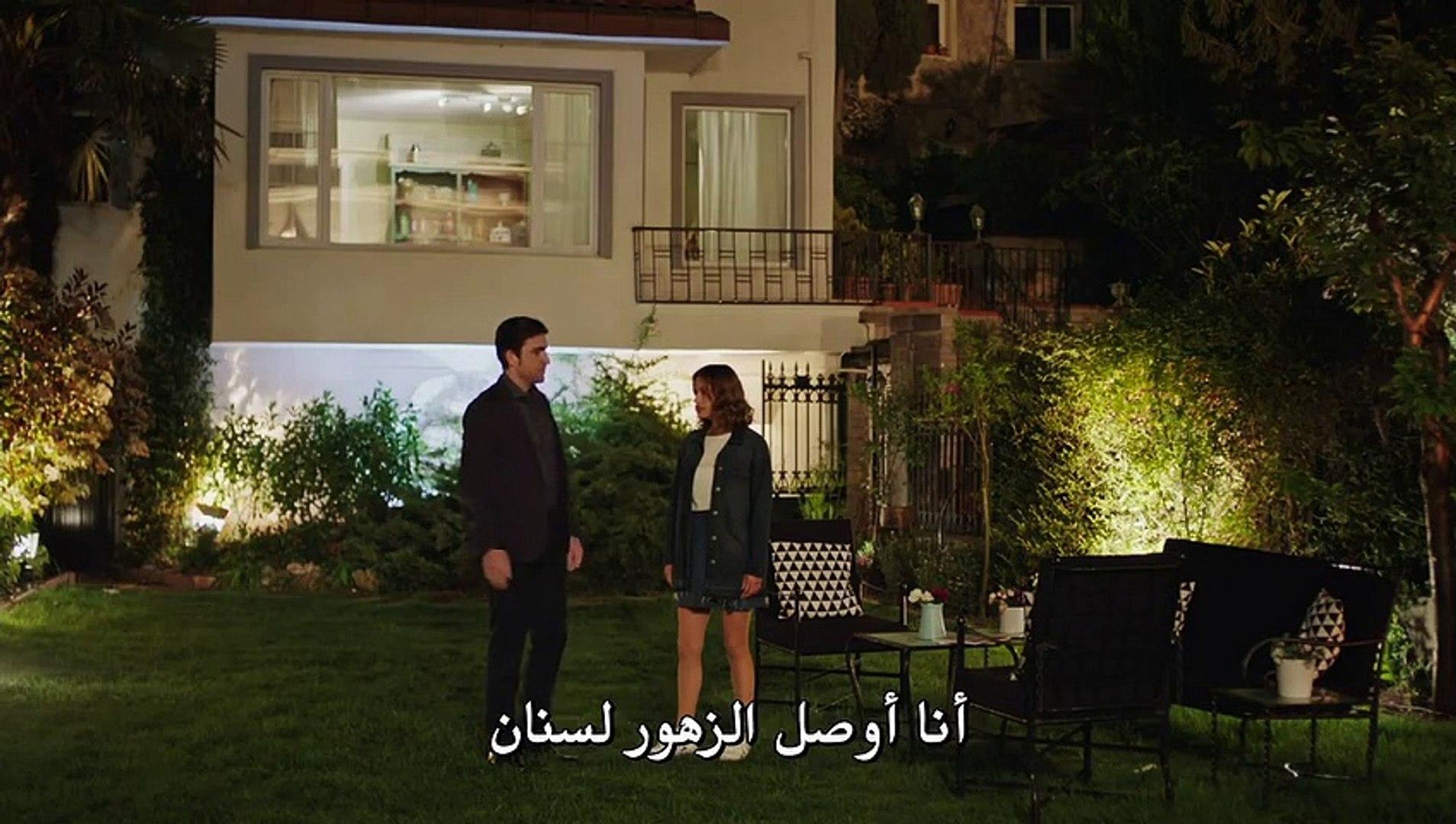 مسلسل زهرة الثالوث مترجم للعربية - الحلقة 33 - الجزء 3