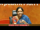 Defense Minister Nirmala Sitharaman ! Income Tax Dept Files Complaints Against Formar Finance Minister P. Chidambaram