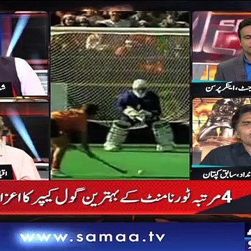 Sports Action   Samaa TV   13 May 2018