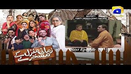 Zamani Manzil Kay Maskharay - Episode 38 Teaser   HAR PAL GEO