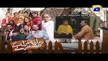 Zamani Manzil Kay Maskharay - Episode 38 Teaser | HAR PAL GEO