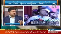 Nawaz Sharif Facilitated Imran Khan By His Recent Statement- Hamid Mir