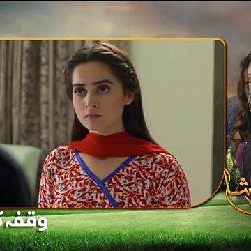 Ishq Tamasha Episode #11 HUM TV Drama 13 May 2018