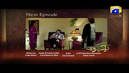 Naik Parveen - Episode 29 Teaser   HAR PAL GEO