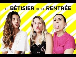LE BÊTISIER DE LA RENTRÉE avec WhatTheTruck, Safia Vendome et YouMakeFashion