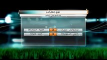 الأهلي يواجه السد باحثًا عن تذكرة ربع نهائي دوري أبطال آسيا .. قراءة في لقاء الإياب