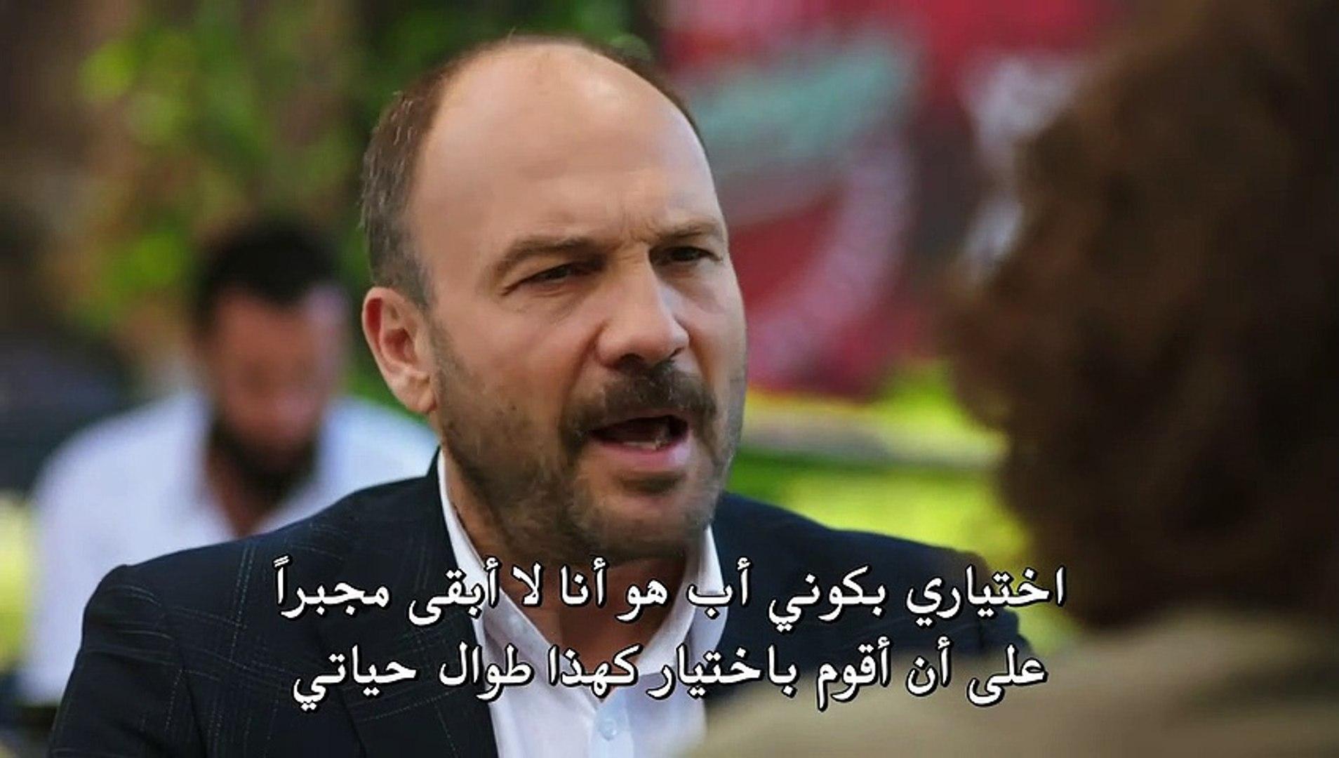 مسلسل فضيلة وبناتها  الموسم الثاني الحلقة 46 كاملة القسم 2 مترجمة للعربية