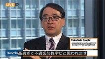 前日銀審議委員の木内登英氏:金融政策に関する考察