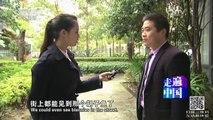 《走遍中国》 20160317 5集系列片《我的城市我的家》(4):海绵城市
