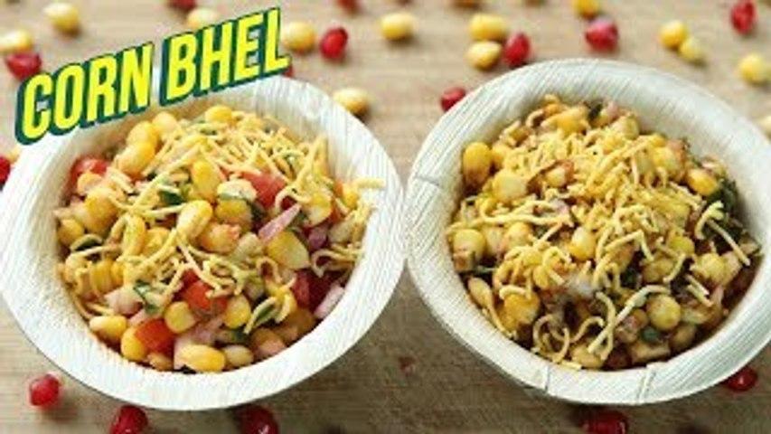Corn Bhel Recipe In 2 Ways - How To Make Sweet Corn Chaat - Healthy Chaat Recipe - Nupur Sampat