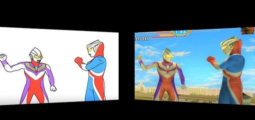 How To Draw Ultraman Tiga & Cosmos