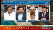 Indian Journalist Aur PMLN Members Ne Nawaz Sharif Ke Statement Per Kya Kaha  Hamid Mir Reveals.
