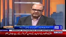 PMLN Removed 2000 Chairs From Nawaz Sharif's Jehlum Jalsa Due To Lack of People- Moeed Pirzada
