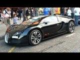 Bugatti Veyron Sang Noir - Video Walkaround in Paris