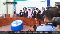 추미애 vs 홍준표 '곤충 전쟁'