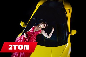 2Ton ft. Lindon - 1 Xhiro (Official Video 4K)