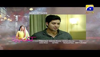 Kaif-e-Baharan - Episode 11 Teaser   HAR PAL GEO