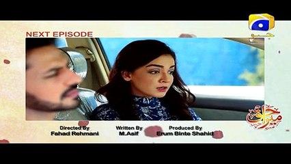 Mera Haq - Episode 40 Teaser   HAR PAL GEO
