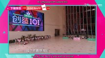 [ENG SUB] Produce 101 China (创造101) Episode 4 Clip/Episode 5 Preview: Tao is ANGRY