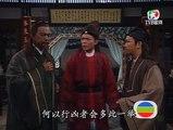 BTT TVB 1995 59 - Vong Tình Cửu Phường 04