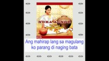 Nora Aunor - Unang Halik (Lyrics Video)