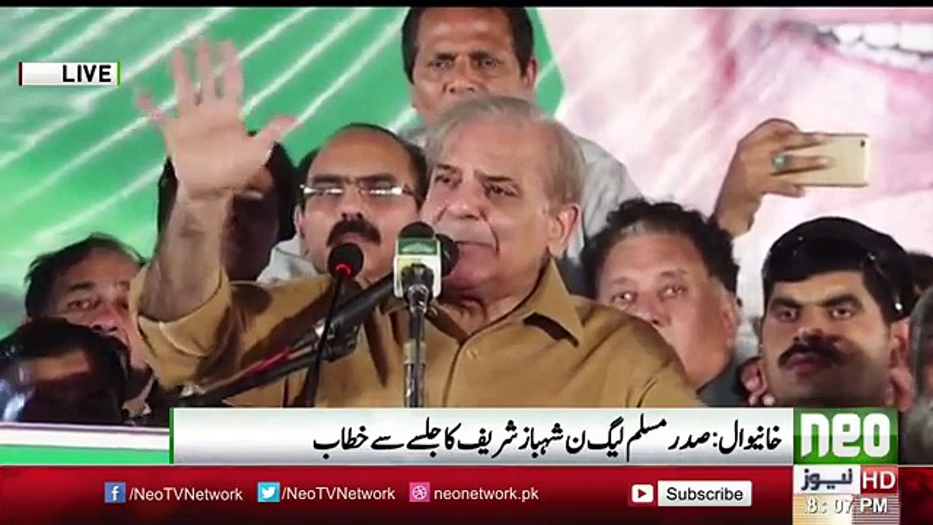 If you give me a Chance, I will make a Medical College in Khanewal - Shehbaz Sharif