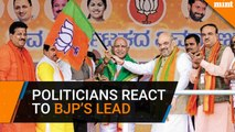 Karnataka Elections 2018 | Politicians react to BJP's lead