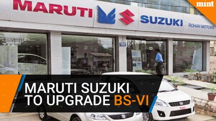 $1.5 billion R&D budget to upgrade Maruti Suzuki to BS-VI