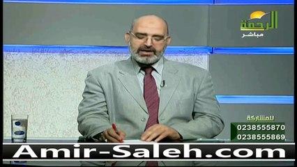 علاج الكلف باستخدام كريم بريق | الدكتور أمير صالح