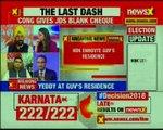 Karnataka Results 2018 HDK to meet Karnataka Governor Vajubhai Vala